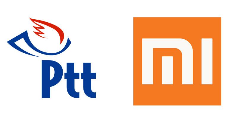 PTT ve Xiaomi Arasındaki İşbirliği Başladı